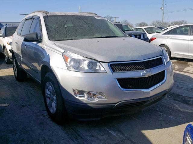 1GNLREED9AS102714 - 2010 CHEVROLET TRAVERSE L SILVER photo 1
