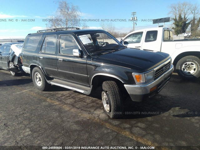 jt3vn39w5s8086155 1995 toyota 4runner vn39 sr5 black price history history of past auctions prices and bids history of salvage and used vehicles 1995 toyota 4runner vn39 sr5 black jt3vn39w5s8086155 price history history of past auctions