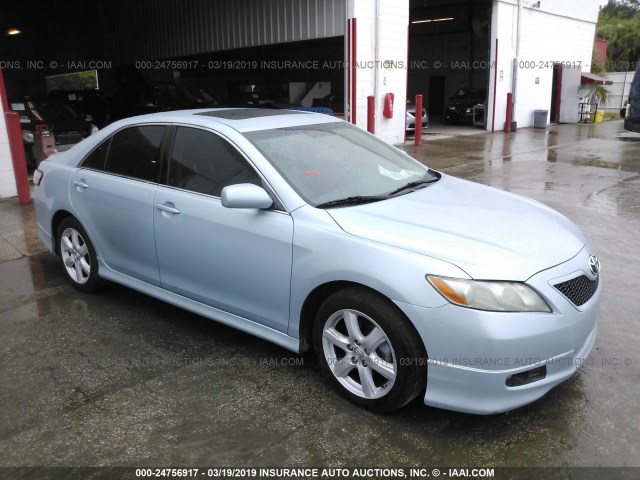 2007 Toyota Camry Ce >> 2007 Toyota Camry New Generat Ce Le Xle Se Light Blue 4t1be46k77u581313 Price History History Of Past Auctions